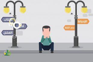 صورة اسباب البطالة , ماذا تعرف عن قله العمل فى العالم