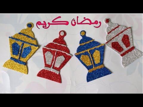 صورة طريقة عمل فانوس رمضان , اسهل وافضل طريقة لعمل فانوس رمضان بشكل جذاب 1524 2