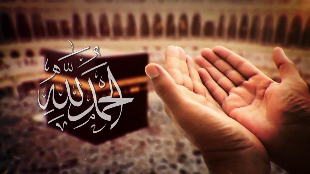 بالصور دعاء الحمد , كيف تحمد الله تعالى بالدعاء 1551 1