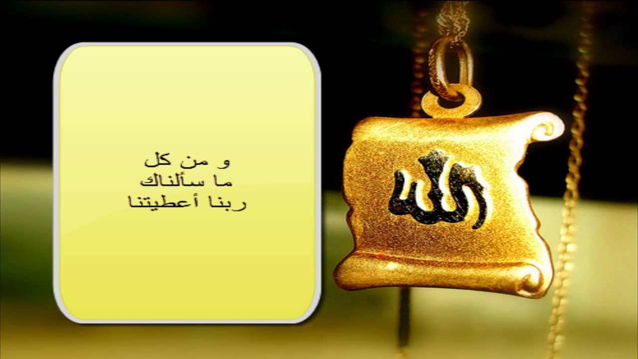 صوره دعاء الحمد , كيف تحمد الله تعالى بالدعاء