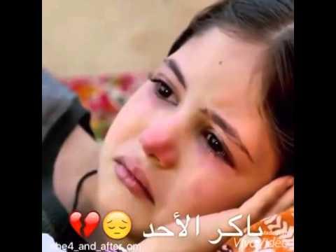 بالصور طفلة حزينة , صور طفلة حزينة 1656 8