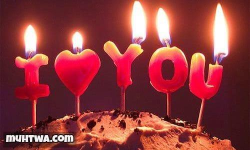بالصور كلمات لعيد ميلاد حبيبي فيس بوك , اجمل كلمات لعيد ميلاد حبيبي 1657 2