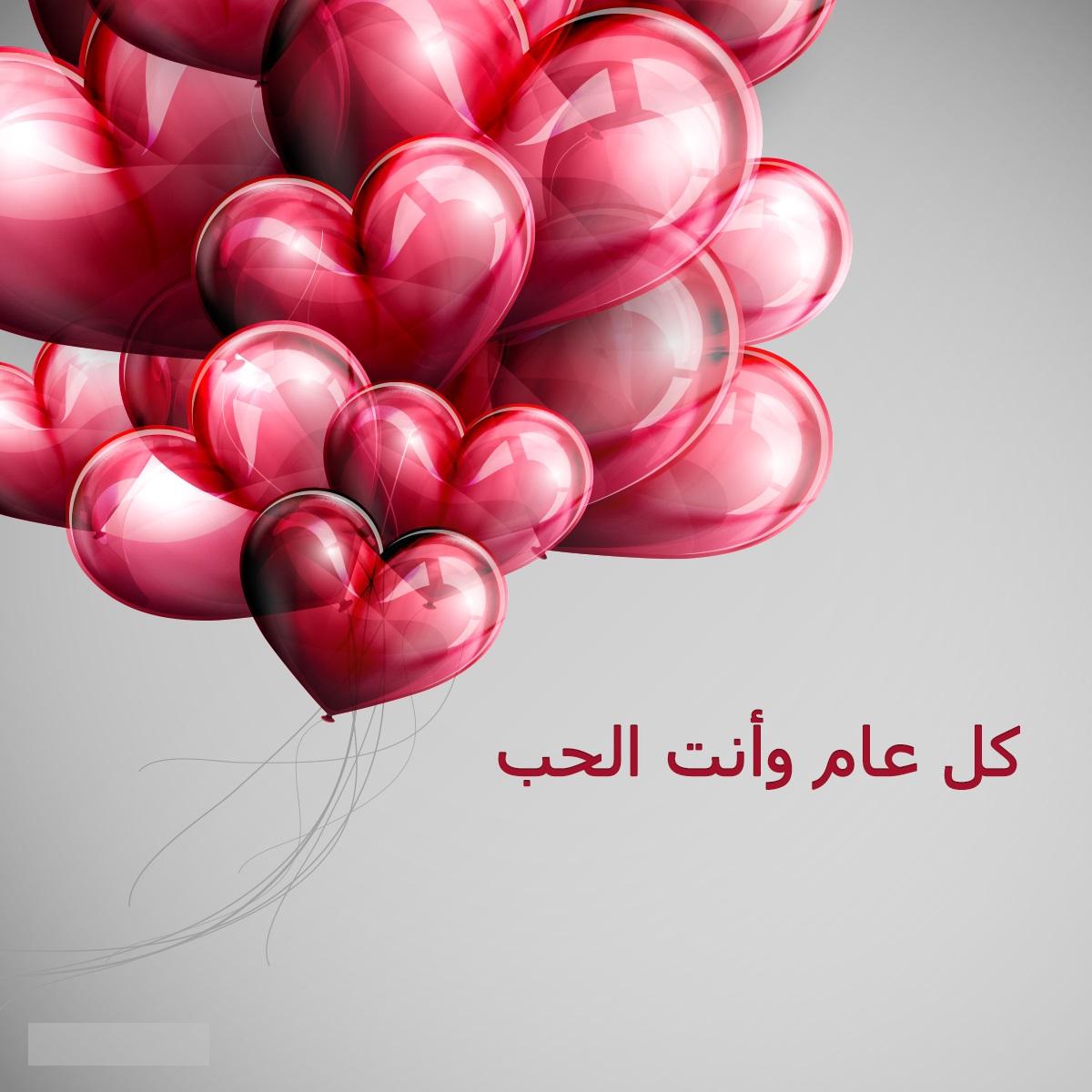 بالصور كلمات لعيد ميلاد حبيبي فيس بوك , اجمل كلمات لعيد ميلاد حبيبي 1657 9