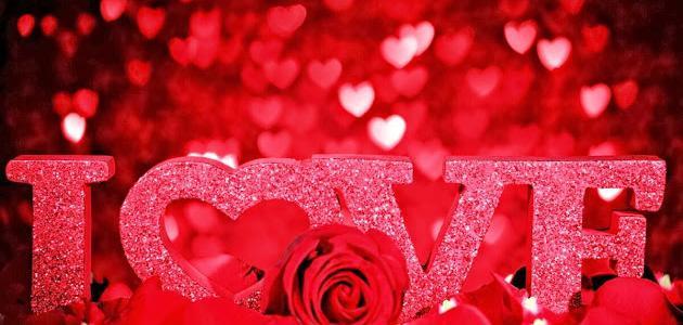 صورة احلى كلام عن الحب , كلام عن الحب مؤثر جدا