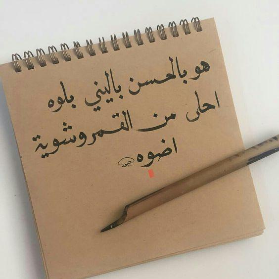 بالصور كلام غزل فاحش , اجمل كلام غزل 1698 1