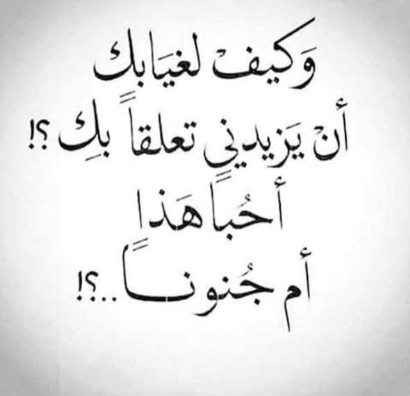 بالصور كلام غزل فاحش , اجمل كلام غزل 1698 2