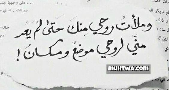 بالصور كلام غزل فاحش , اجمل كلام غزل 1698 5