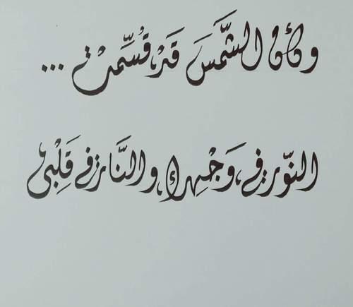بالصور كلام غزل فاحش , اجمل كلام غزل 1698 6
