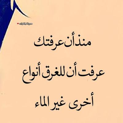 بالصور كلام غزل فاحش , اجمل كلام غزل 1698 9