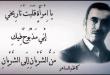 بالصور اشعار غزل قصيره , اشعار غزل روعه 2169 2 110x75