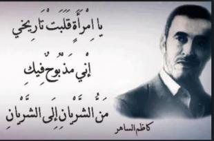 صور اشعار غزل قصيره , اشعار غزل روعه