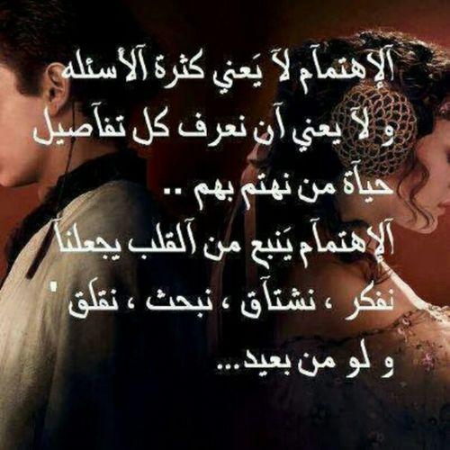 صورة اشعار غزل قصيره , اشعار غزل روعه