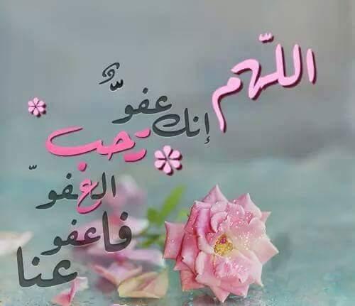 بالصور اجمل الصور والعبارات الدينية , صور دينيه روعه 2206 1