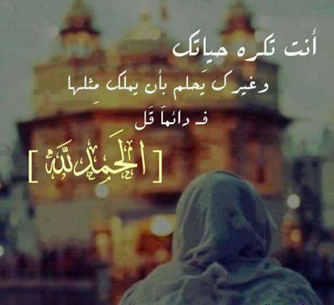 بالصور اجمل الصور والعبارات الدينية , صور دينيه روعه 2206 5