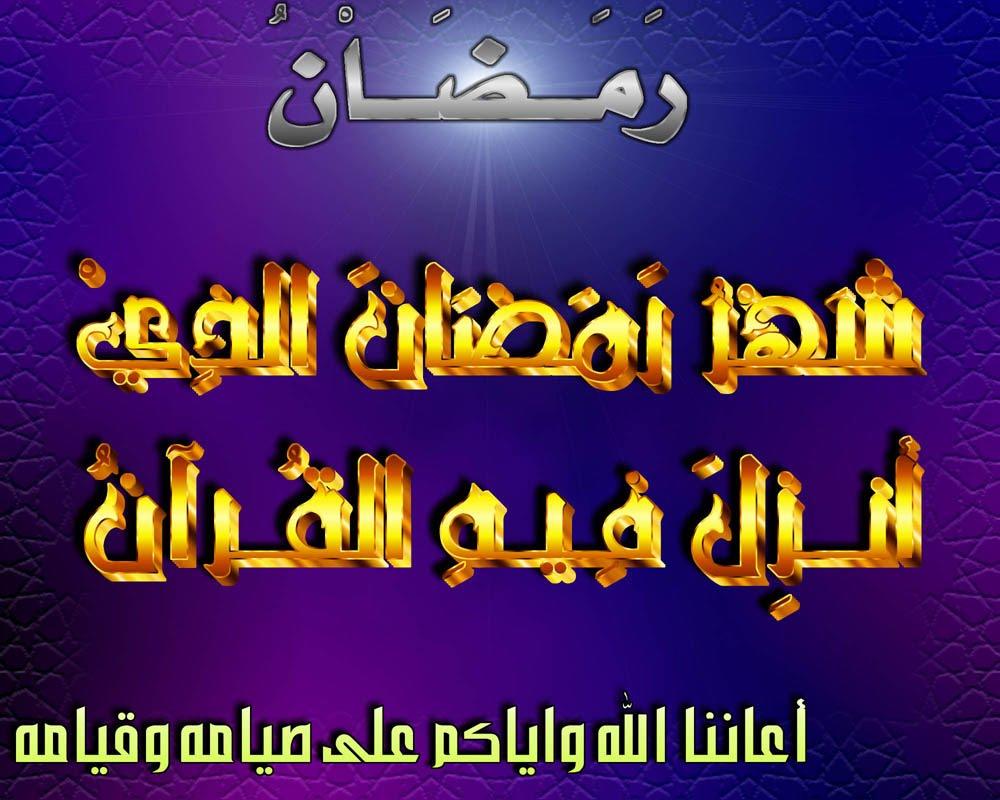 بالصور اجمل الصور والعبارات الدينية , صور دينيه روعه 2206 8