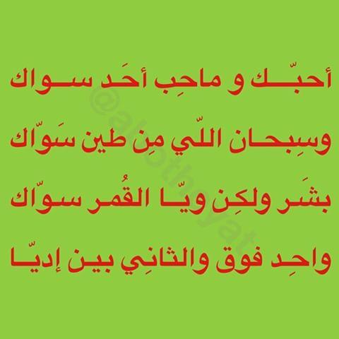 بالصور شعر عن الكويت , اجمل شعر عن الكويت 2249 1