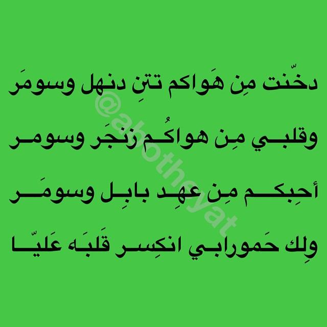 بالصور شعر عن الكويت , اجمل شعر عن الكويت 2249 2