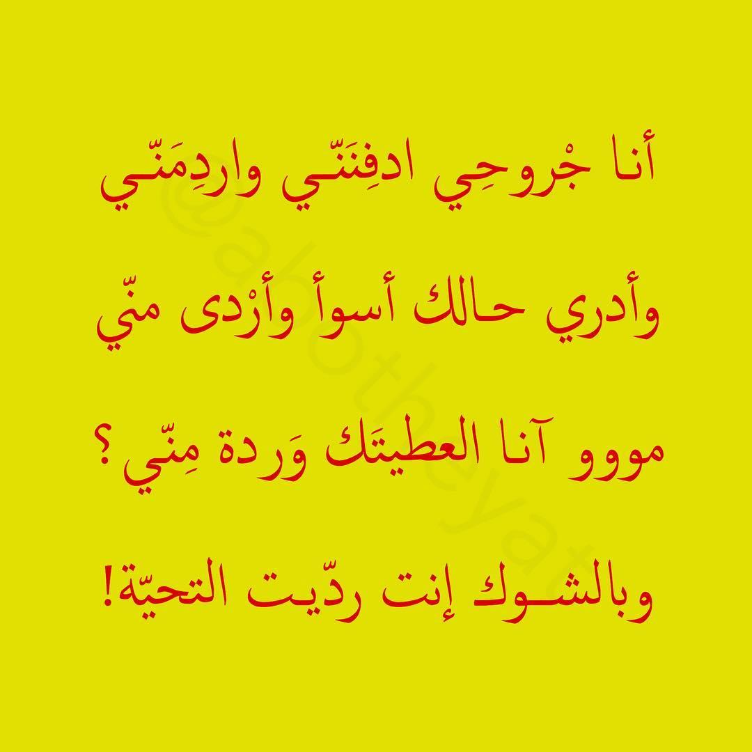 بالصور شعر عن الكويت , اجمل شعر عن الكويت 2249 3