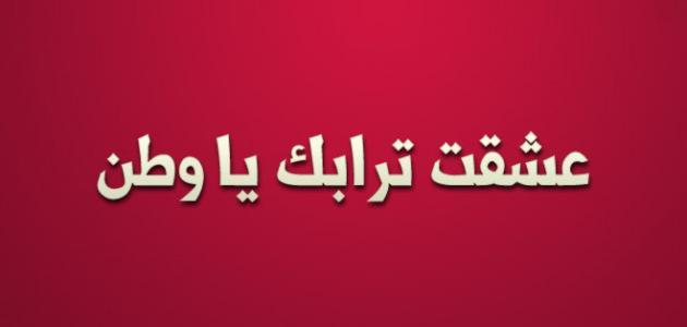 بالصور شعر عن الكويت , اجمل شعر عن الكويت 2249 5