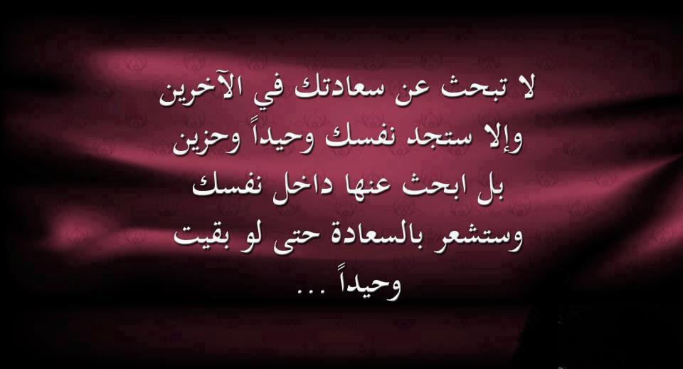 بالصور شعر عن الكويت , اجمل شعر عن الكويت 2249 7