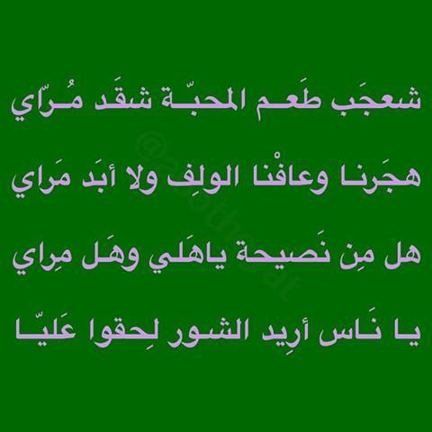 بالصور شعر عن الكويت , اجمل شعر عن الكويت 2249 8