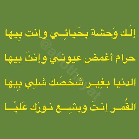 بالصور شعر عن الكويت , اجمل شعر عن الكويت 2249 9