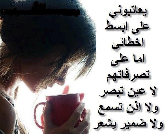 بالصور صور حزن , صور حزن روعه 2259 11