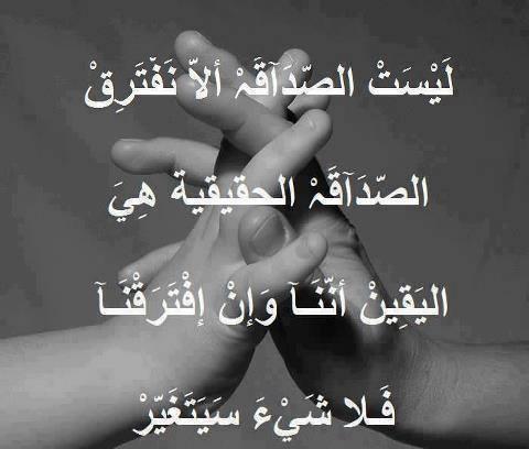بالصور صور حزن , صور حزن روعه 2259 2