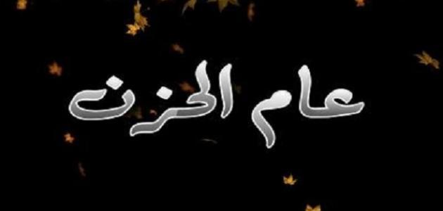 بالصور صور حزن , صور حزن روعه 2259 3