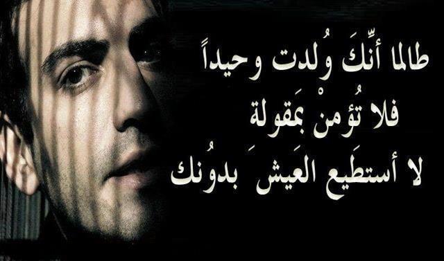 بالصور صور حزن , صور حزن روعه 2259 6