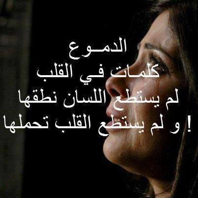بالصور صور حزن , صور حزن روعه 2259 7