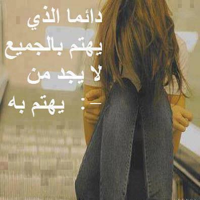بالصور صور حزن , صور حزن روعه 2259 9