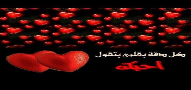 بالصور صور شوق للحبيب , اجمل صور شوق للحبيب 2315 8