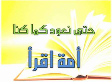 صور موضوع تعبير عن القراءة , موضوع تعبير عن القراءه روعه