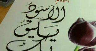 صورة روايات عربية رومانسية , روايات رومانسية للغاية باللغة العربية