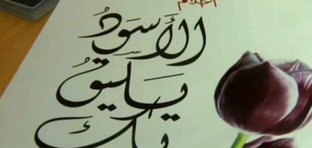 صور روايات عربية رومانسية , روايات رومانسية للغاية باللغة العربية