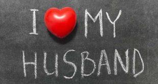 صوره رسائل حب للزوج , عبارات حب رومانسية للزوج