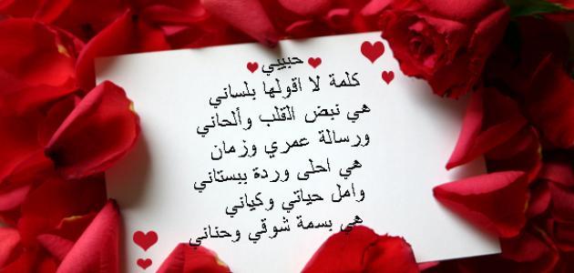 صورة كلام حب ورومانسية , كلام جميل عن الحب و الرومانسية