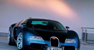 صور ماركة سيارات فخمة , سيارات حديثة اخر فخامة
