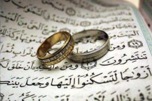 صورة تفسير الاحلام الزواج للبنت من شخص تعرفه , تفسير حلم لفتاة رات انها تتزوج من شخص تعرفه