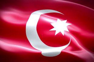 صورة صور علم تركيا , العلم التركى المميز