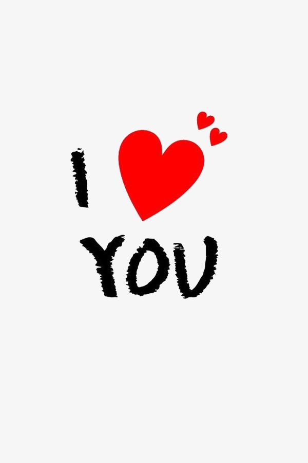 صورة مسجات احبك , اروع مسجات الحب