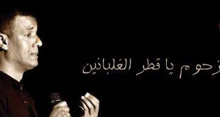 صورة قصائد هشام الجخ , تعرف على قصائد هشام الجخ