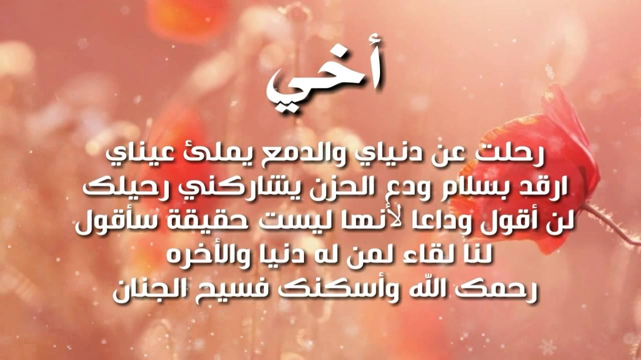 بالصور شعر عن الاخ الحنون , اجمل الاشعار عن الاخ 3770