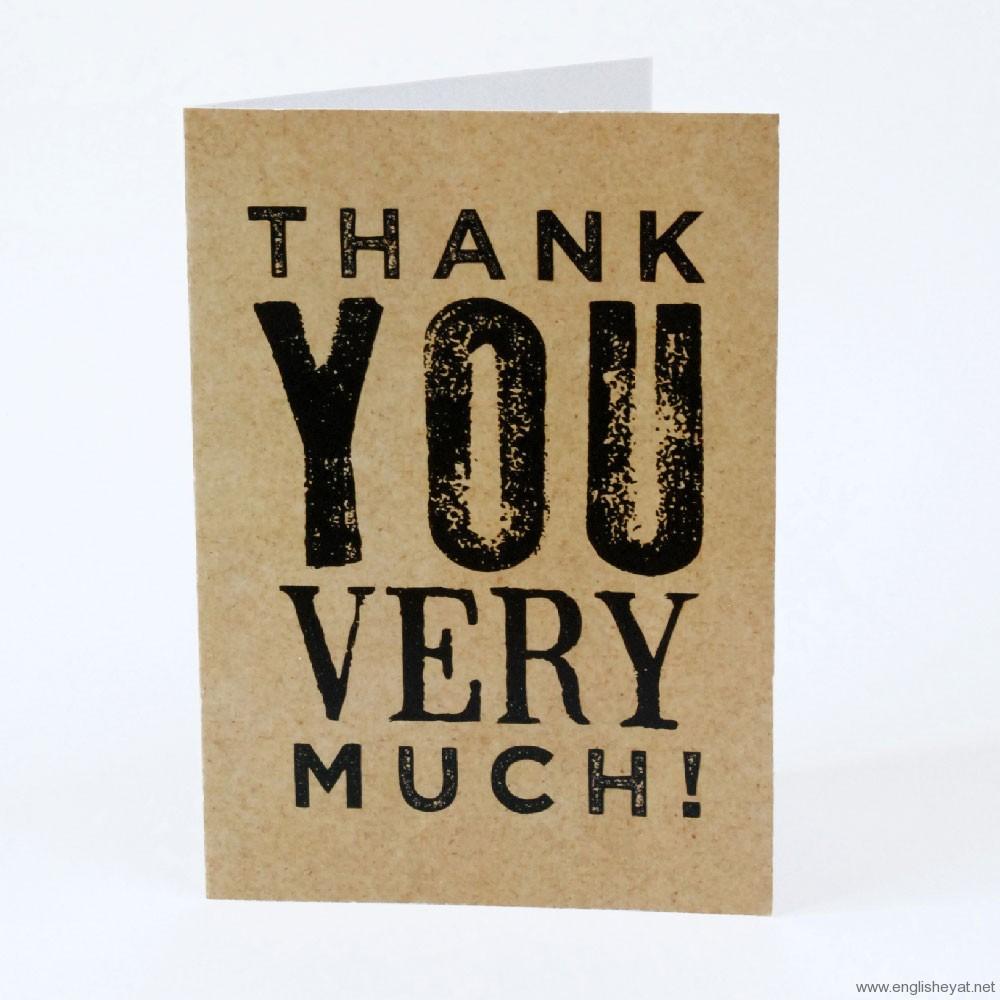 صورة رسالة شكر وامتنان , تعرف على اجمل رسائل الشكر والامتنان 3855 8