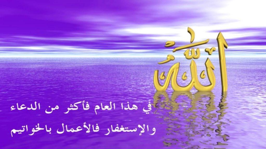بالصور اجمل العبارات الدينية , تعرف على كلمات دينية مفيدة 3856 5