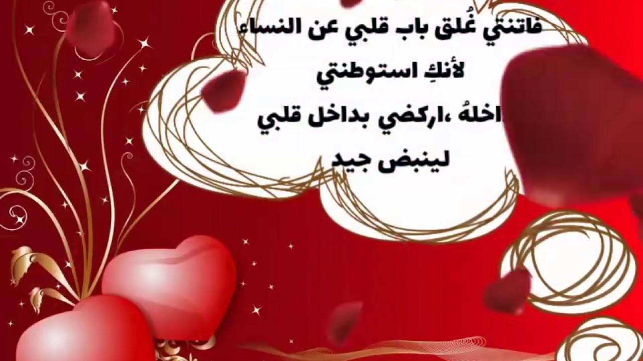 بالصور رسائل حب وغرام , مسجات العشق للاحباب 3857 1