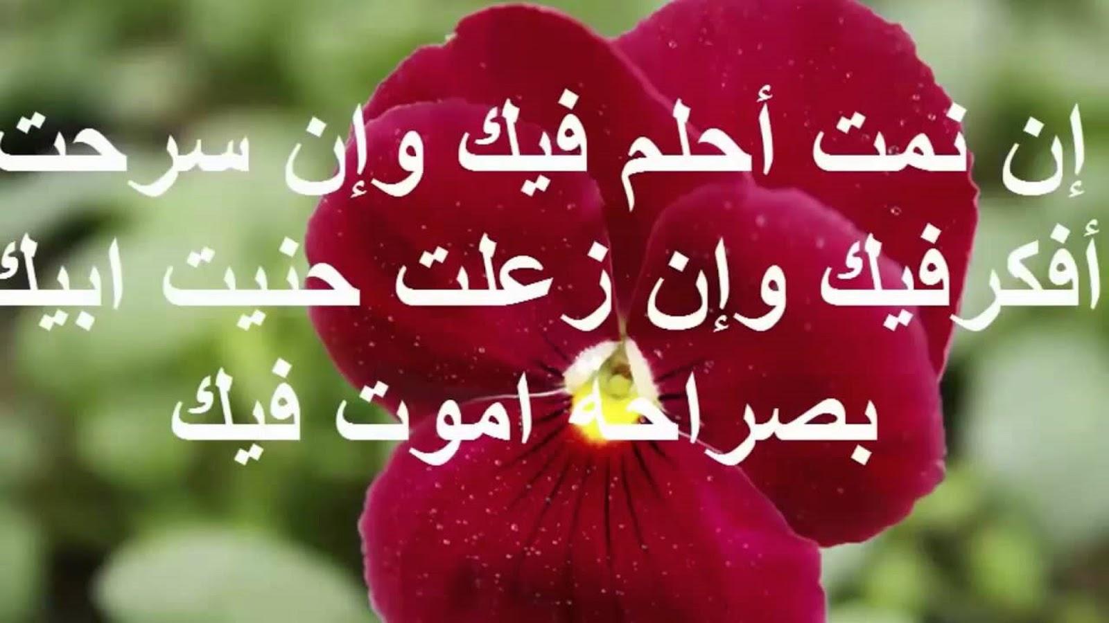 رسائل حب وغرام , مسجات العشق للاحباب