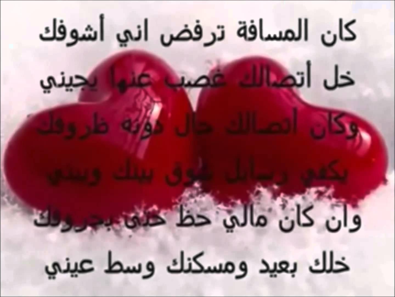 بالصور رسائل حب وغرام , مسجات العشق للاحباب 3857 2