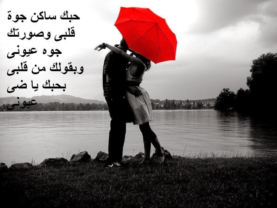 بالصور رسائل حب وغرام , مسجات العشق للاحباب 3857 4